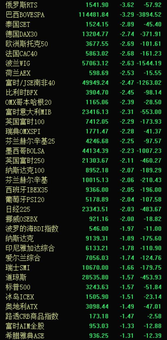 %NFTX7QONH2$1}81C1ARK%B.png