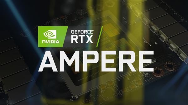 曝英伟达8月底发布RTX3080Ti 性能比2080Ti提升40%