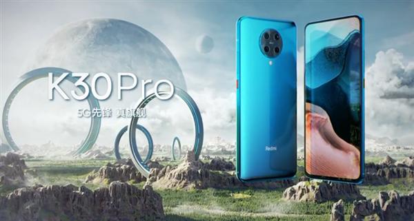 红米Redmi K30 Pro正式发布:售价2999元起 最高3999元