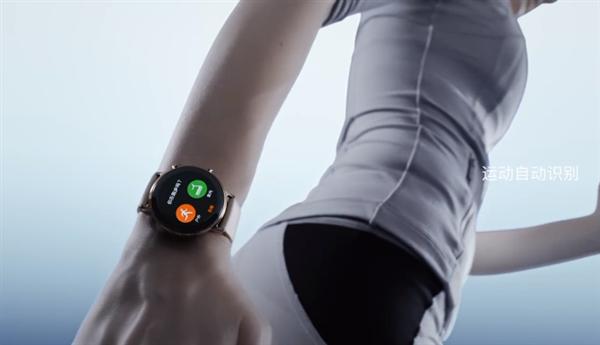 华为Watch GT 2e智能手表发布:续航两周,支持100种运动类型