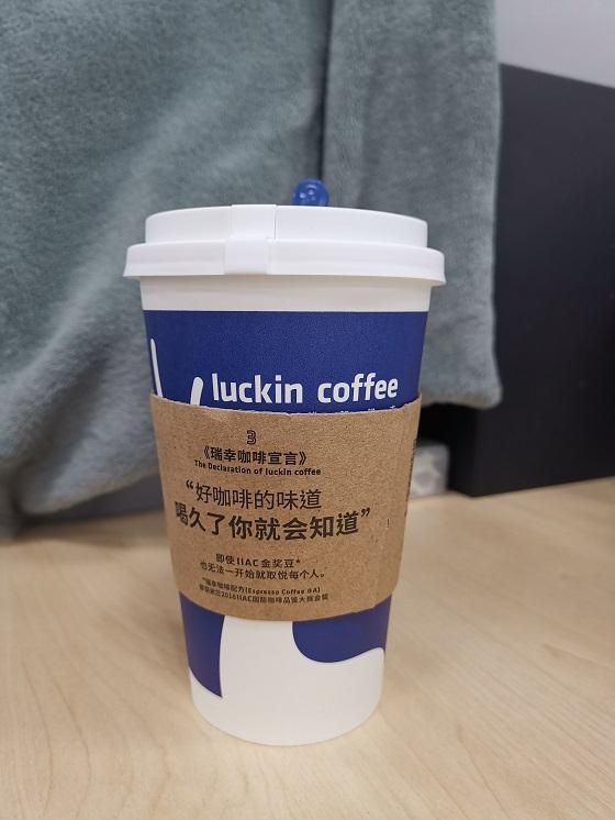 瑞幸咖啡-2.jpg
