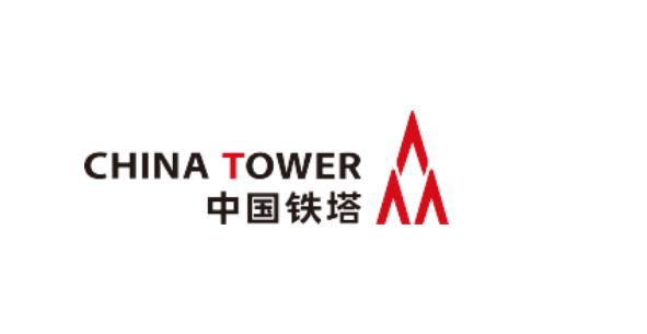 中国铁塔.png