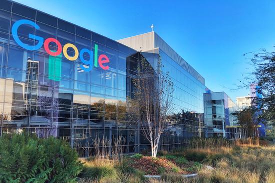谷歌CEO:公司绝大多数员工可能要在家工作到年底
