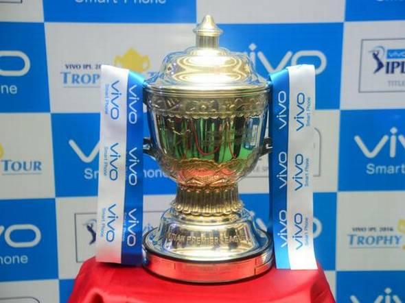 IPL-TROPHY.jpg