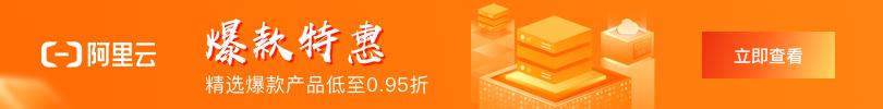 天猫双11杭州首批特价学区房开卖 最低起拍价116万元