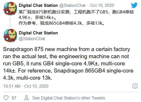 OD5H1[78CE~Y2ZCV{MM8HKQ.png