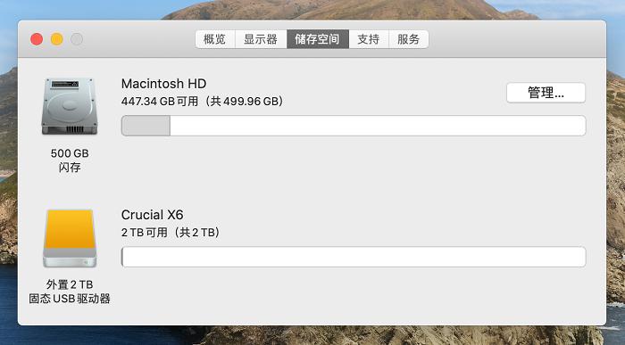 X6 2tb portable ssd.png