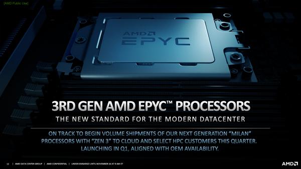 客户名单有第三季_AMD Zen3三代霄龙已批量出货、明年Q1发布 - AMD - cnBeta.COM