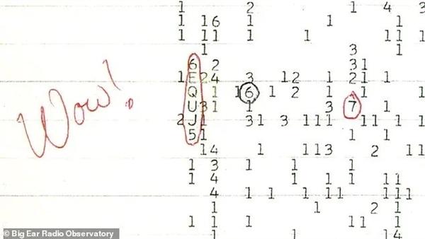 恒星2MASS19281982