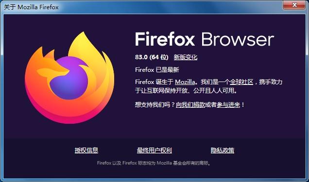 Firefox 83.jpg