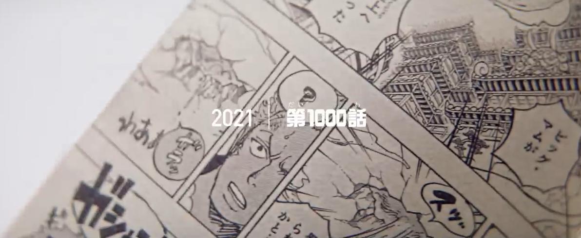 《海賊王》1000話紀念真人PV 名場面融入生活的樣子