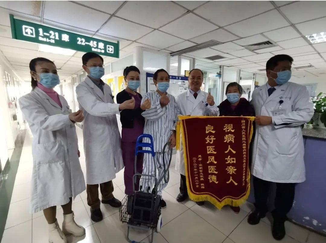 国内首例!商用人工心脏植入患者在四川康复出院