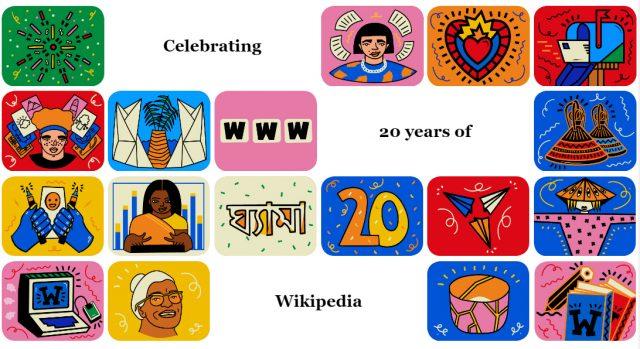 Wiki-20-grab-640x349.jpg