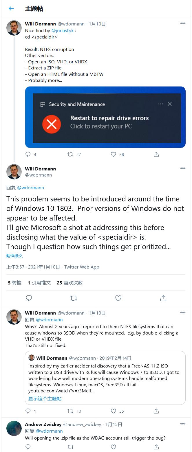 Screenshot_2021-01-16 Twitter 上的 Will Dormann.png