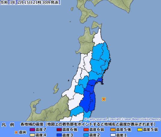 11 地震 月 3 日