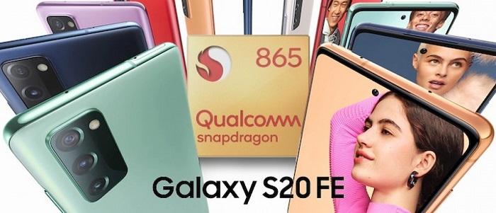 GS 20 FE.jpg