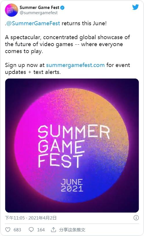 E3 2021不過癮?SGF夏季遊戲節將於6月再次舉辦 - 遊戲