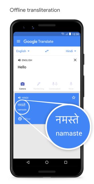 google-translate-transliteration-329x644.png