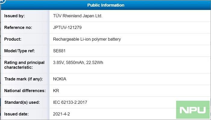 Nokia-6000-mAH-battery-SE681.jpg