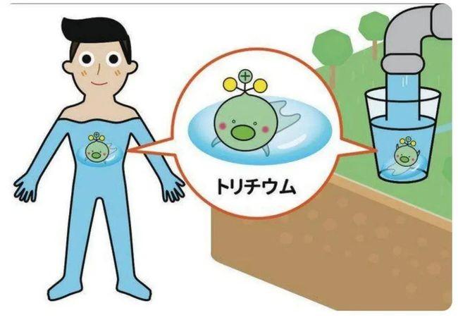 日本宣布暂时下架放射性氚吉祥物