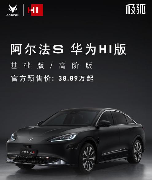 华为自动驾驶汽车,何小鹏,何小鹏:我在UC做了一个类似的模型,不幸丧生:IT和流量