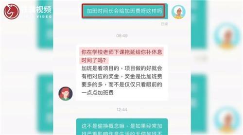 """广州某HR称""""不收不加班的垃圾"""" 引网友众嘲"""
