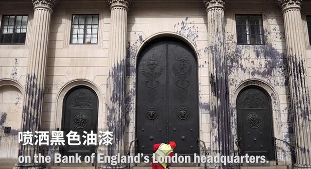 环保组织因汇丰银行不遵守净零碳承诺打碎其总部19扇窗户
