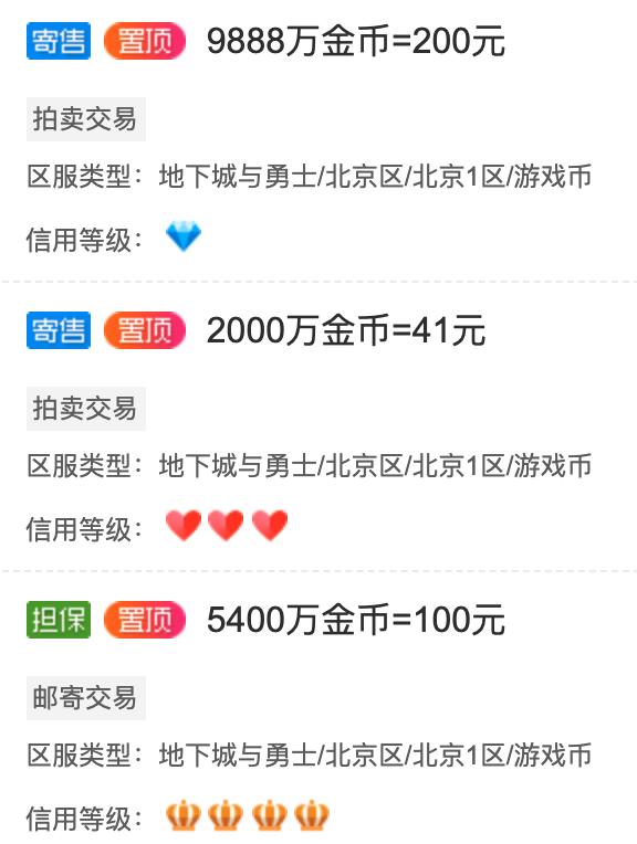 騰訊遊戲這波起訴 捅了玩家們的馬蜂窩 - Tencent 騰訊