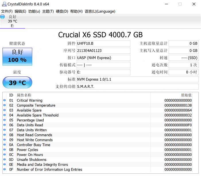 1636 Crystal Disk Info - NVMe 1.1.PNG