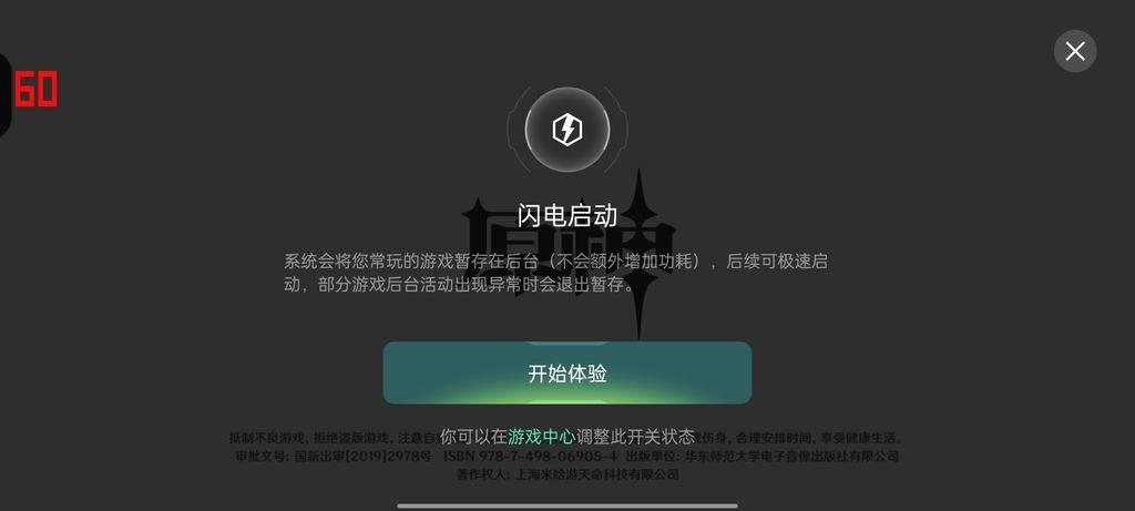 Screenshot_2021-06-08-14-17-35-40_c3b306ceeefea4bf28d6749587cccaef[1].jpg