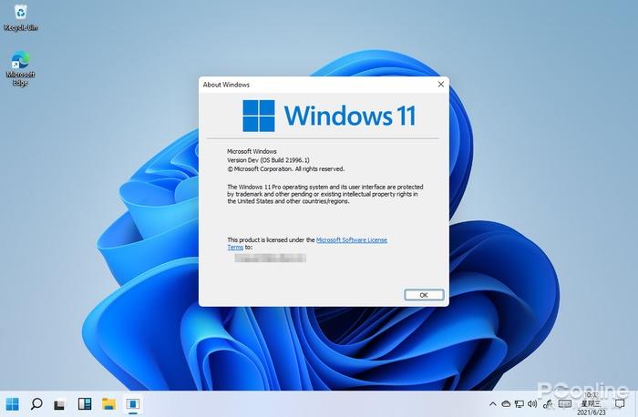 Windows 11长啥样?新功能特性大预测