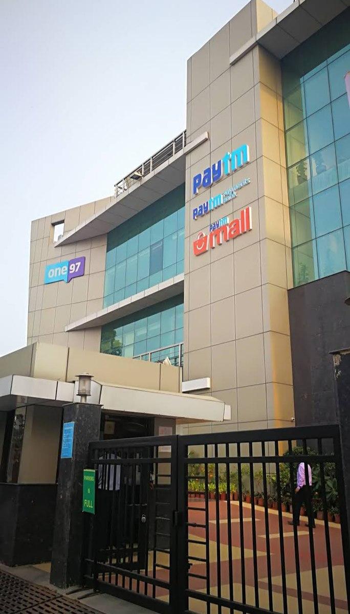 684px-Paytm_HQ_in_Noida.jpg