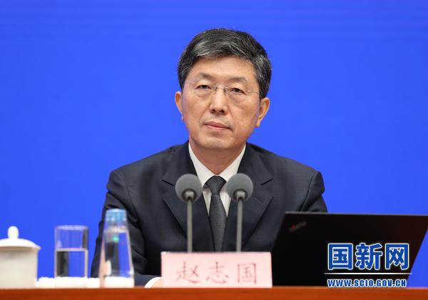 工业和信息化部新闻发言人、信息通信管理局局长赵志国_large.jpg