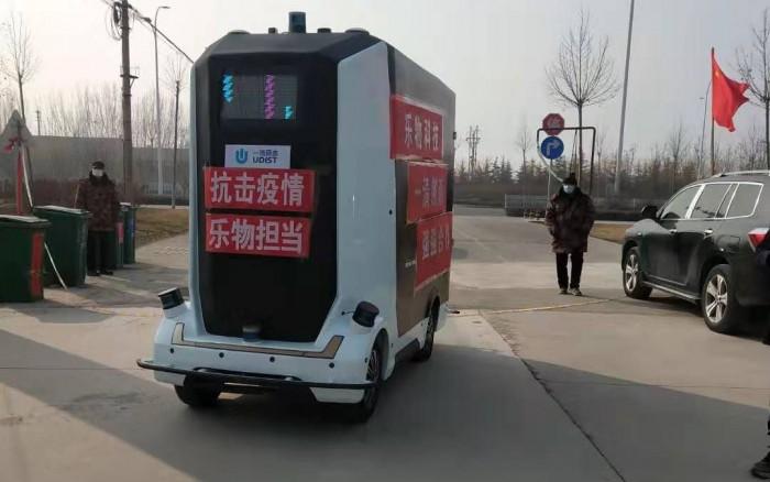 山东淄博启动无人配送车 承担19个村蔬菜配送工作
