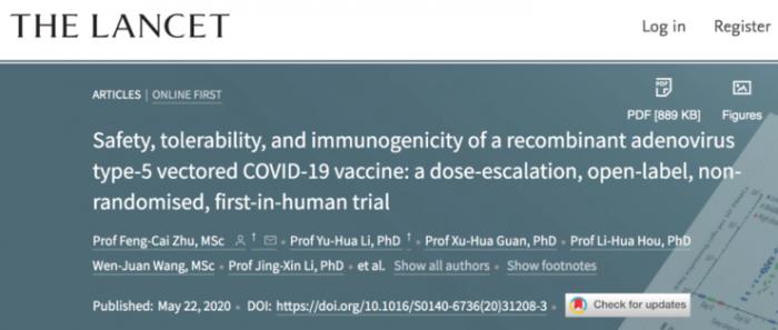 全球首个新冠疫苗人体试验结果公布:陈薇团队成果