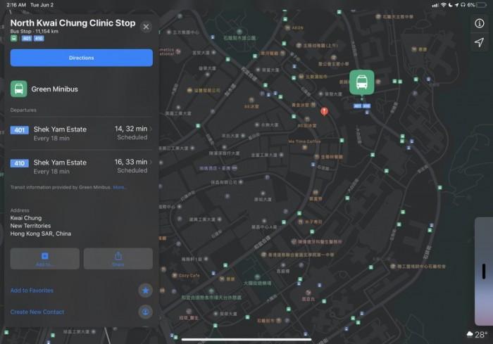 苹果更新iOS地图应用 为香港居民提供实时交通路线和通勤数据