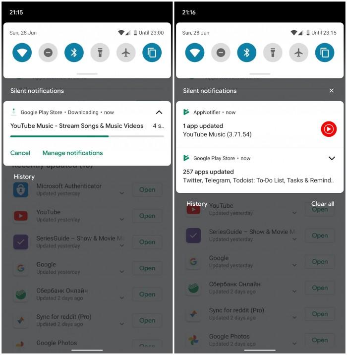 1593436244_play-store-app-update-notifications.jpg