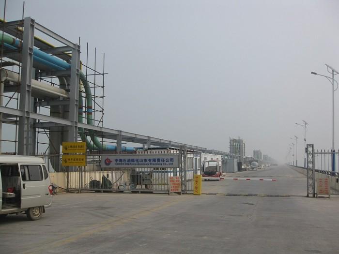 1024px-中海油作业区_-_Working_Area_of_CNOOC_Corporation_-_2012.08_-_panoramio.jpg