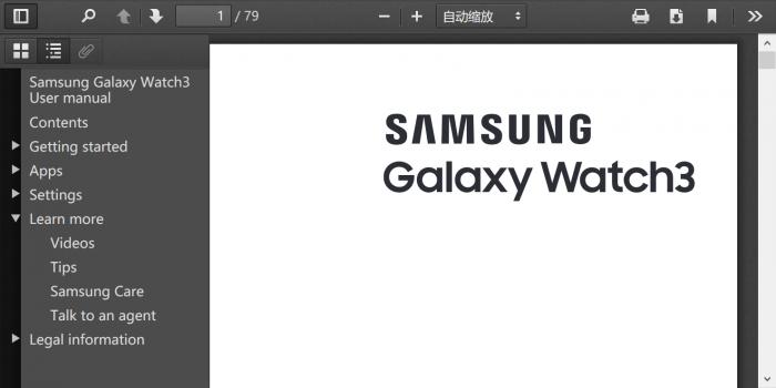 Screenshot_2020-08-01 Samsung Galaxy Watch 3 user manual leaked - MSPoweruser.png