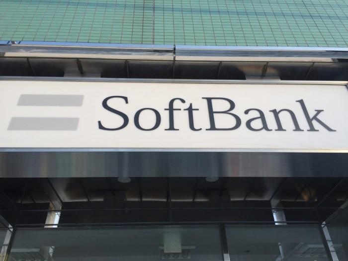 softbank2.JPG