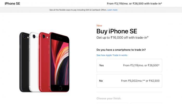 apple-store-online-screenshot.png