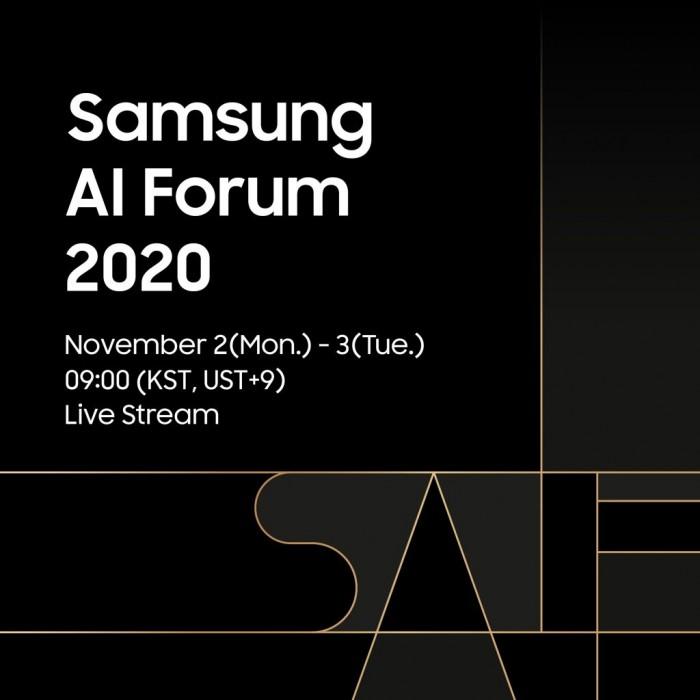 AI-Forum2020-1024x1024.jpg
