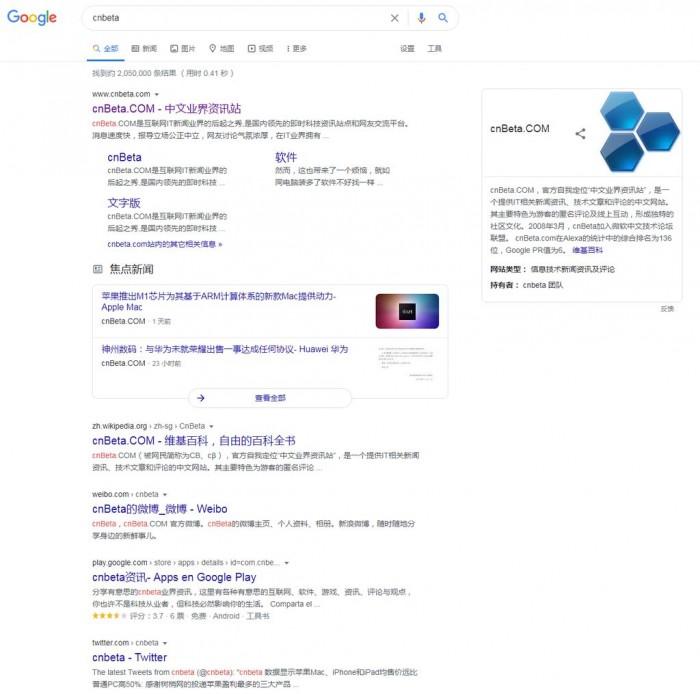 [图]Simple Search扩展程序:让谷歌搜索结果回归2010年代