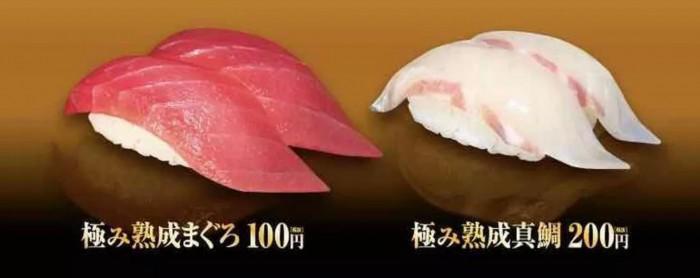 sushi01.jpg