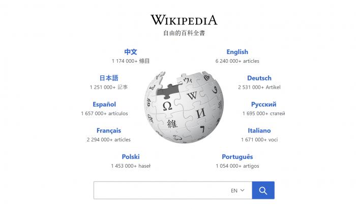 Screenshot_2021-02-03 Wikipedia.png