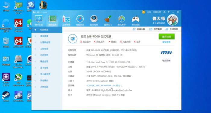 Intel-Rocket-Lake-Core-i5-11500-Desktop-CPU-_-Iris-Xe-UHD-750-GPU-Benchmarks-_2-740x395.png