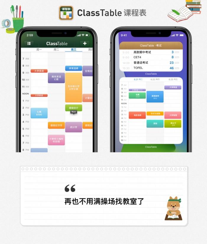 study_feature_01.jpg