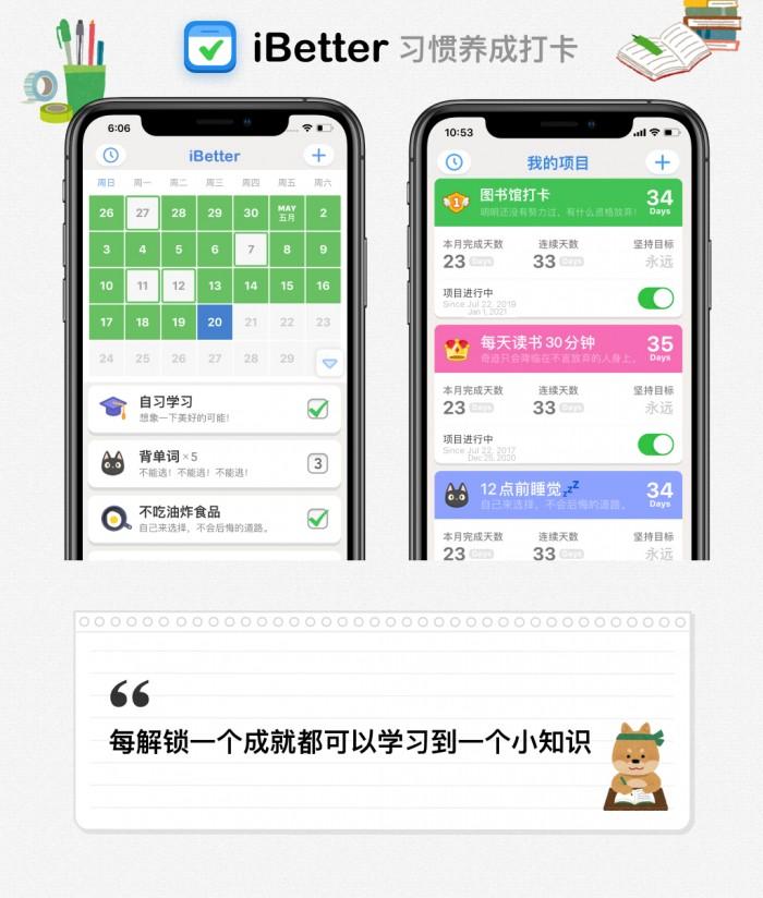 study_feature_04.jpg