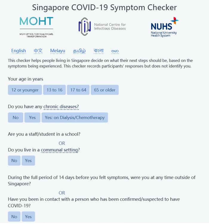 Screenshot_2021-03-09 Singapore COVID-19 Symptom Checker(2).png