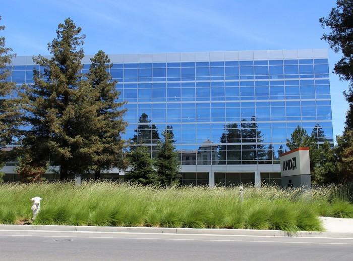 1280px-2485_Augustine_Drive_headquarters_in_Santa_Clara,_California.jpg